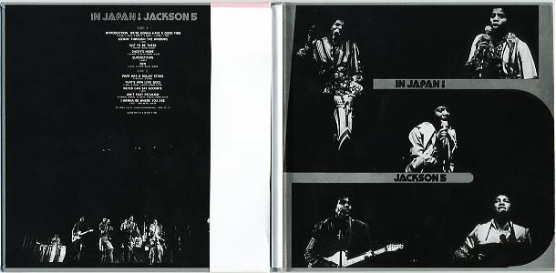 『イン・ジャパン!』 ジャクソン5の見開きジャケットの内側
