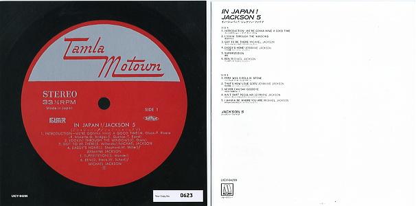 『イン・ジャパン!』 ジャクソン5のレーベルカード